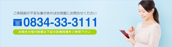 callbnr