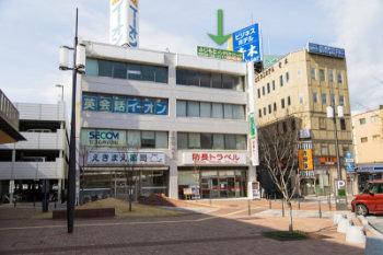 駅の西側、えきまえ薬局と防長トラベルがあるビルの2階。